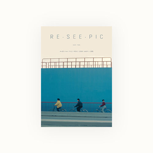 Re.See.Pic. Vol. 5