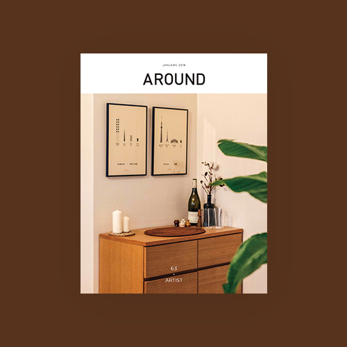 [어라운드] AROUND magazine 63 : ARTIST