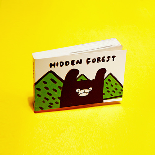 [플립북] HIDDEN FOREST