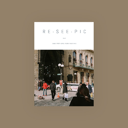 Re.See.Pic. Vol. 2