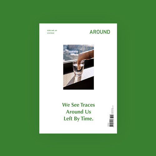 [어라운드] AROUND magazine Vol. 69 (2020. 1월호) : Vintage